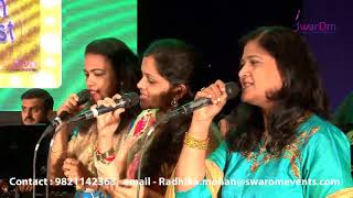 Sampada Goswami sings Allah Yeh Adhaa for SwarOm Events and Entertainment