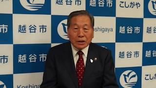 設問② 立候補する理由 e-みらせん http://www.e-mirasen.jp/ 映像制作 ...