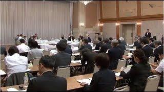 第 31 回「県民健康調査」検討委員会 thumbnail