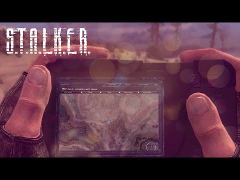 STALKER Gunslinger Mod ВЫШЕЛ! ЛУЧШИЙ оружейный мод для СТАЛКЕР / ГАЙД И ОБЗОР