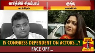 Face Off : Is Congress Party Dependent on Actors...? spl tamil video hot news 03-11-2015