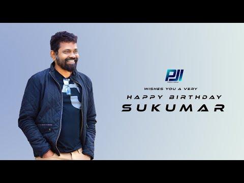 Director Sukumar Birthday Special   Sukumar Birthday    premjimedia