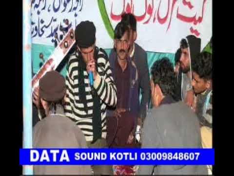 Rafaqat shah vs Sain Asagar || Bankali...