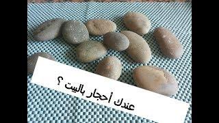 اصنعي ديكور الأحجار الأنيق باشياء بسيطة/اعمال يدوية/diy/decor/hot glue diy