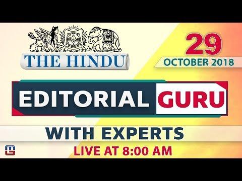 The Hindu | Editorial Guru | 29 October | UPSC, RRB,Bank, IBPS, SSC | 8:00 am