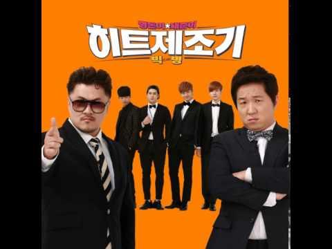Big Byung -오징어 된장 (Ojingeo Doenjang)