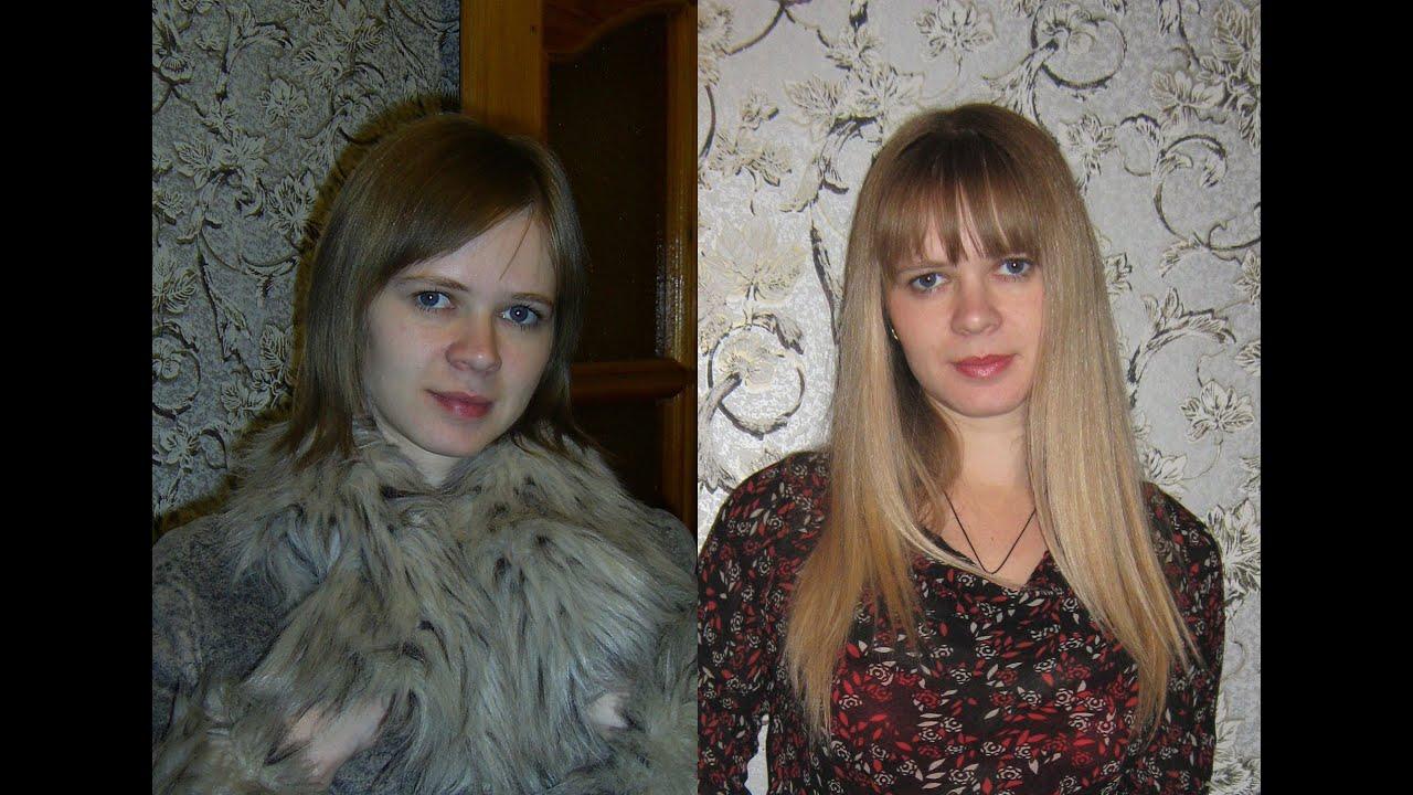 Фото до и после как я отрастила волосы
