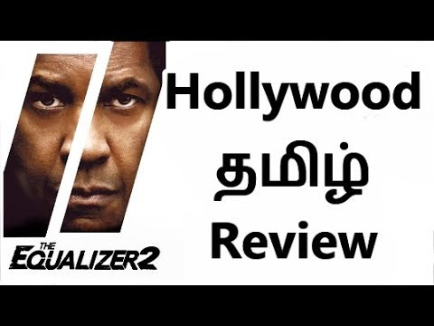 The Equalizer 2 (2018) - Hollywood Tamil Review (தமிழ்)