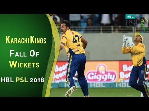 Karachi Kings Fall Of Wickets  Peshawar Zalmi Vs Karachi Kings  Match 7  25 Febr  HBL PSL 2018