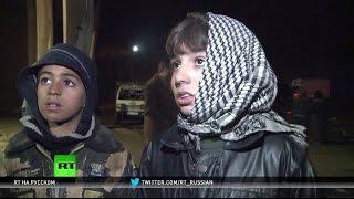«Лучше умереть, чем оставаться в Алеппо»  сирийцы о бегстве из восточной части города