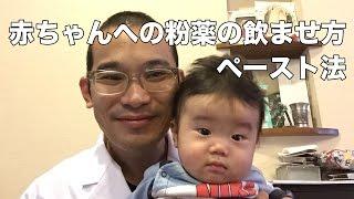 薬剤師Ph.ソラトモのお薬動画