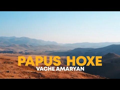 Vache Amaryan - Papus Hoxe (2019)