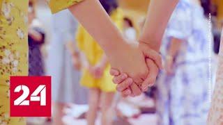 Смотреть видео Несчастливы вместе. Специальный репортаж Марата Кримчеева - Россия 24 онлайн