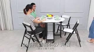 원형탁자 테이블 식탁 카페 테라스 2인 4인 티 테이블…