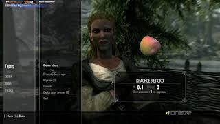 Dread's stream | The Elder Scrolls V: Skyrim | 16.04.2019 часть 2
