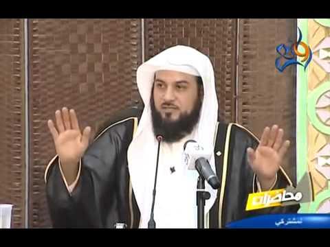 قصص الانبياء الدكتور محمد العريفي thumbnail