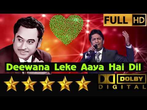Deewana Leke Aaya Hai Dil Ka Tarana (Kishore Kumar) Mere Jeevan Saathi (Rajesh Khanna) Song By Alok