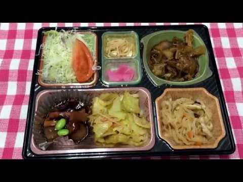 豚肉のすき焼き風煮 日替わり弁当 豊川市配達
