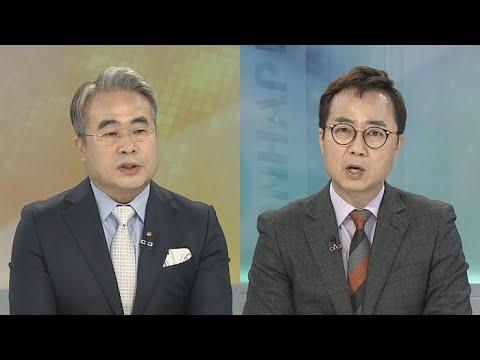 [뉴스초점] 양승태, 피의자 신분 검찰 소환…주요 혐의는? / 연합뉴스TV (YonhapnewsTV)