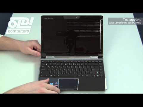 Обзор ноутбука Asus Lamborghini VX6S