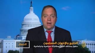 الحصاد- الإخوان المسلمون.. وجود قديم في الخليج