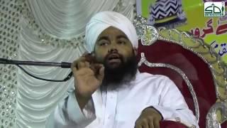 Wasila E Gause Azam by Sayyed Aminul Qadri Sahab