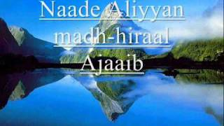 Nad e ali Free Mp3 Download 3