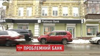 """У Фонді гарантування вкладів повідомили, коли розпочнуть виплати вкладникам банку """"Платинум"""""""