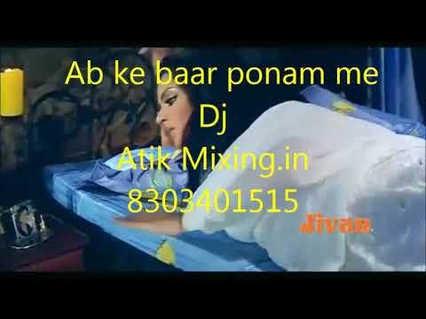 Abki Baar Poonam me Dj Atik video mix