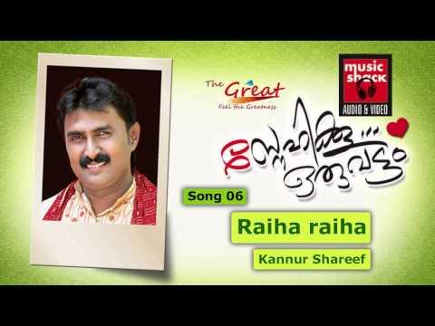 Kannur Sherif Super Hit Mappila Album - Raih Raiha - Snehikku Oruvattam