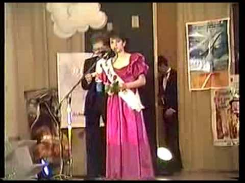 Miss Teen PEI 1987 Part TWO