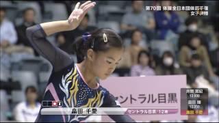 2016 HATAKEDA Chiaki 畠田千愛 Synchronized Floor Music thumbnail