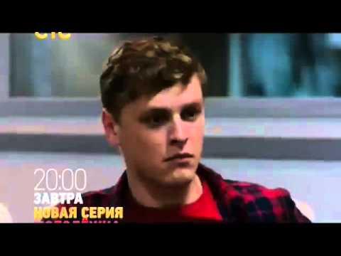 «Молодёжка 18 Серия» — 2007