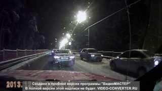 Авария в Раменском(09,12,13., 2013-12-09T15:52:41.000Z)