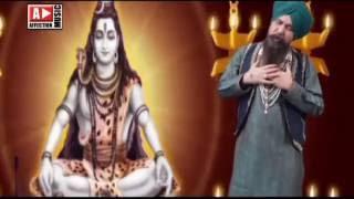 Ghat Ghat Ke Vasi | Latest Shiv Bhajan By Lakhbir Singh Lakkha | Shiv Ki Nagariya Shiv Ke Dhaam