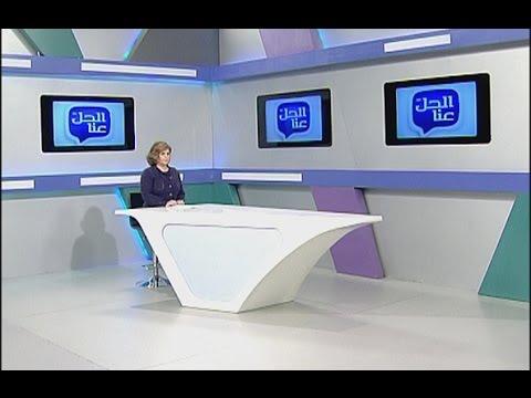 Al Hal Enna - 22/02/2017