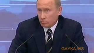 Путин о гей-параде в Москве.avi