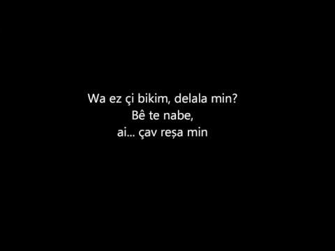 Simar - Be Te Nabe (Lyrics)