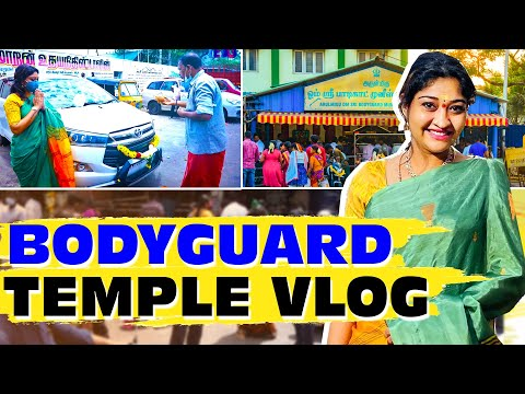 Bodyguard Muneeswaran Temple Vlog ft Neelima Esai | Neels