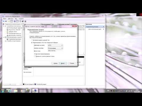 Как создать раздел восстановления recovery на ноутбуке / компьютере с Windows