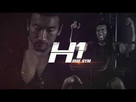 H1 - รีวิวจุดเด่น โฮมยิม Home Gym รุ่น H1™