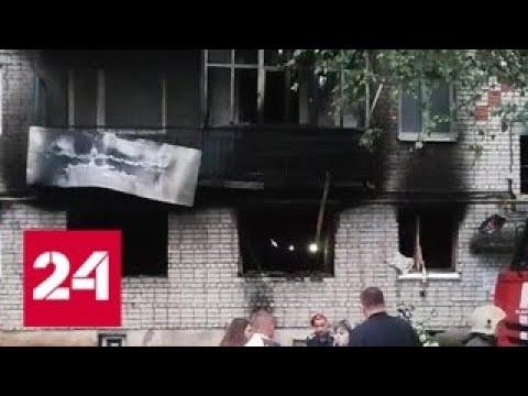 В Коврове житель пятиэтажного дома взорвал квартиру, есть погибший и пострадавшие - Россия 24