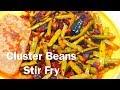 Cluster Beans Stir Fry | How to make Gwar Fali Ki Sabzi | Amarayka Fry | By Wow Healthy Desi Food #