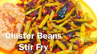 Cluster Beans Stir Fry | How to make Gwar Fali Ki Sabzi | Amarayka Fry | By Wow Healthy Desi Food #
