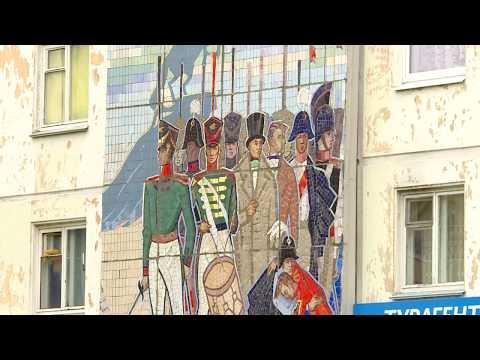 Яндекс-карты отметили Ангарск мозаикой