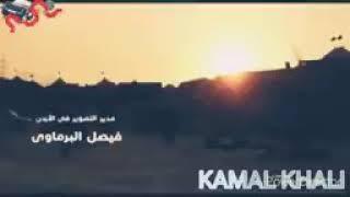 فيلم الكنز الجزء التاني شاهد قبل الحذف