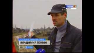 Нет дороги - нет связи: село оказалось в «блокаде»(http://t7-inform.ru/s/videonews/20131108235835 В самой настоящей блокаде оказалось целое село в Сивинском районе. Единственную..., 2013-11-08T18:43:17.000Z)