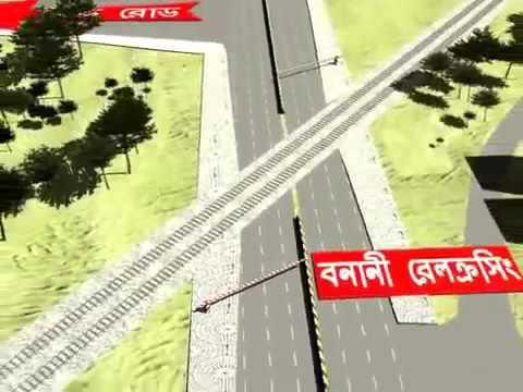 Digital Bangladesh Road Map YouTube