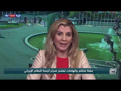 حفلة شتائم واتهامات تفضح صراع أجنحة النظام الإيراني  - نشر قبل 4 ساعة