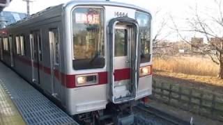 東武伊勢崎線 10030型